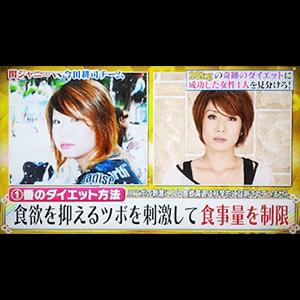 テレビ朝日 関ジャニの仕分け∞